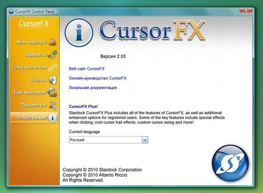 Download free and safe cursors