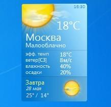 Weather Center 2