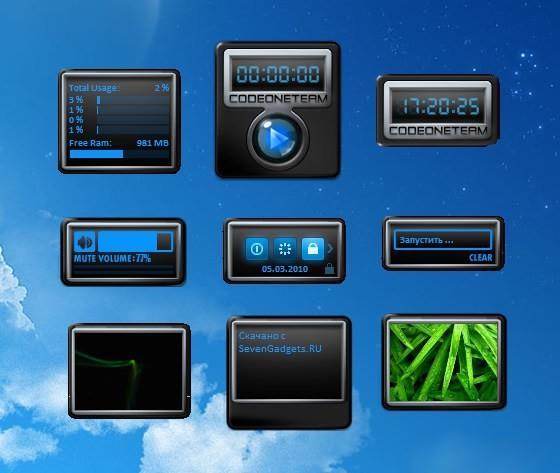 Гаджет Температуры Процессора Для Windows 7 На Русском Языке