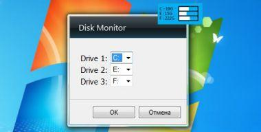 Disk Monitor Light