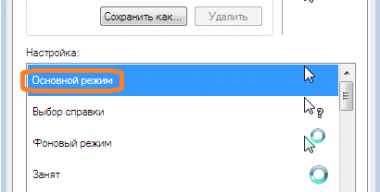 Курсоры для Windows