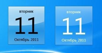 Гаджеты календарь на русском