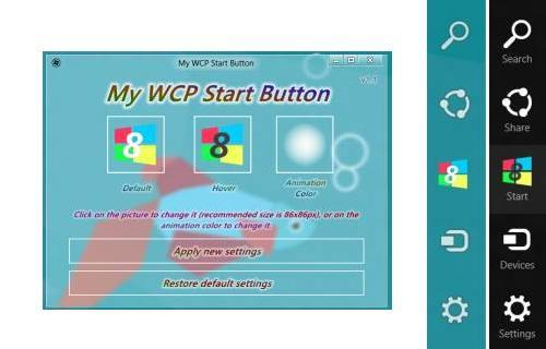 My WCP Start Button