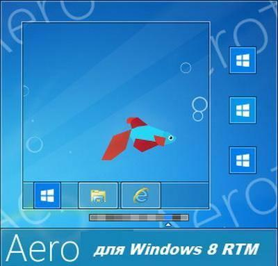 Aero Windows8 RTM