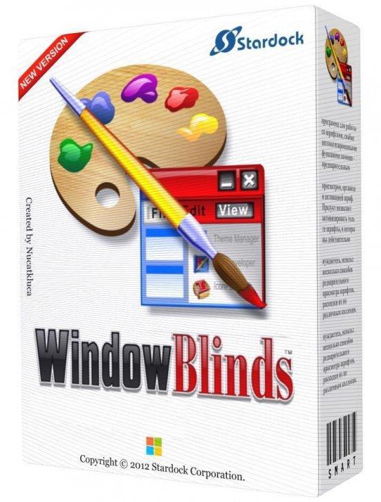 Stardock Windowblinds v.8.00 (2013/Eng) скачать бесплатно без регистрации о