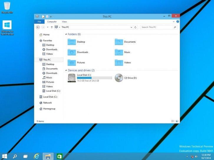 как установить иконки на Windows 7 - фото 11