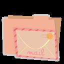 cm_c_mail_1