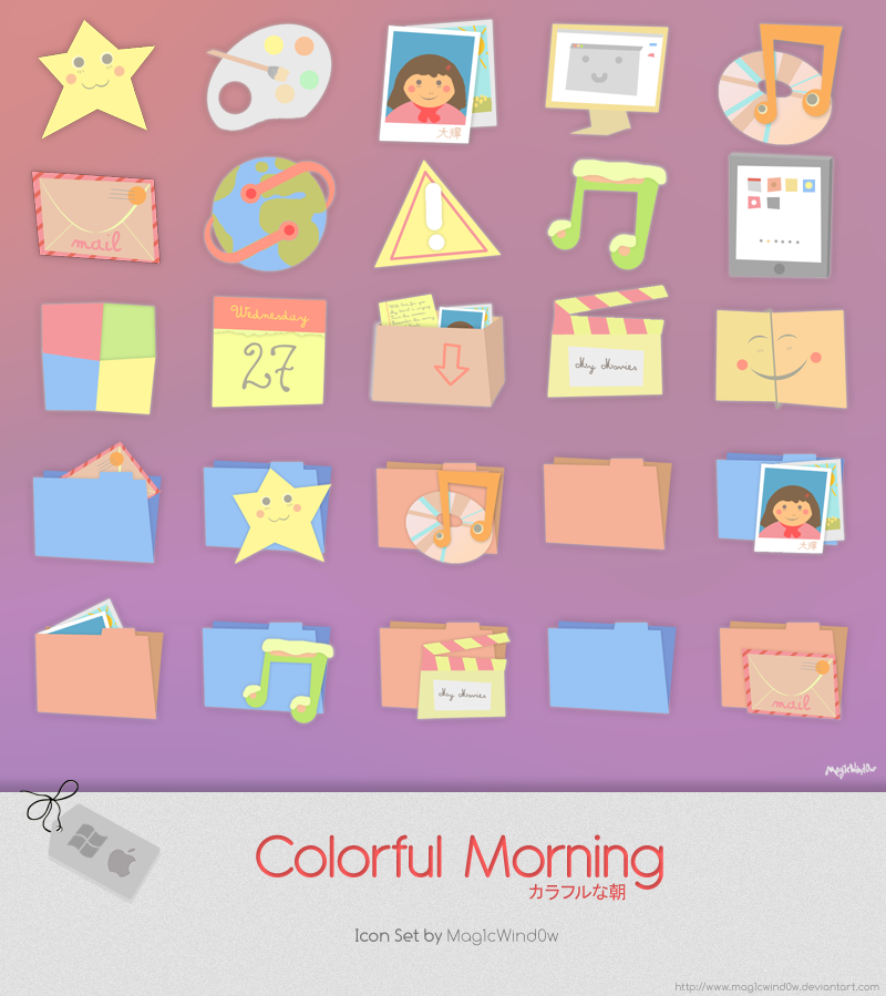 colorful_morning_iconset_by_mag1cwind0w