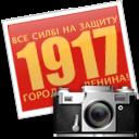 iphoto_128x128
