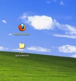 Как установить иконки Windows