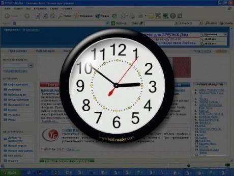Clock Screensaver 2.0 Rus