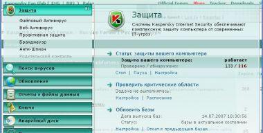 ForumSkin