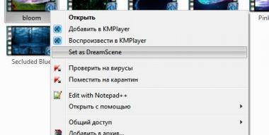 Видео-обои для Windows 7
