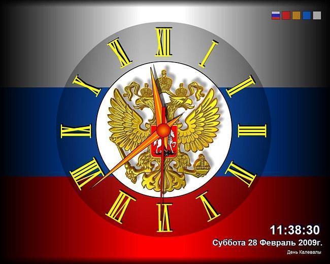 Screensaver Russia Clock