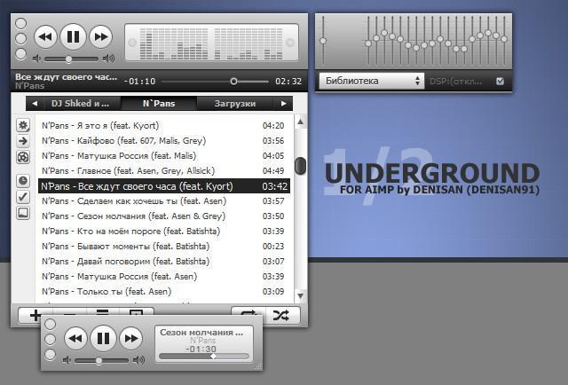 iTunes Underground
