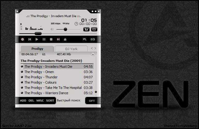 ZEN for AIMP