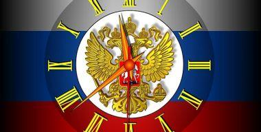 Screensaver Russia Clock