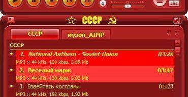 CCCP - AIMP2