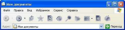 Windows 2004 Server