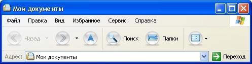 ColdXP