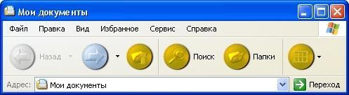 Coin i Con