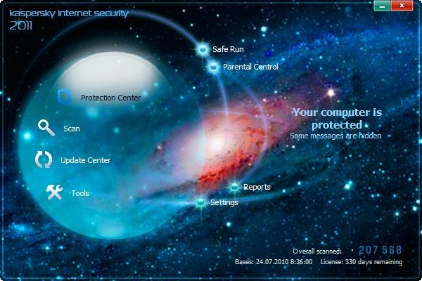 Kaspersky Internet Security 2011 Skin 1(Universe)