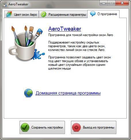 AeroTweaker