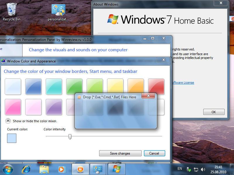 Windows 7 Starter превращаем Золушку в принцессу