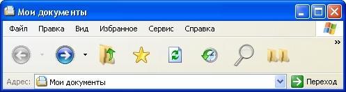Vista Xp