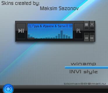 INVI Blue winamp skin