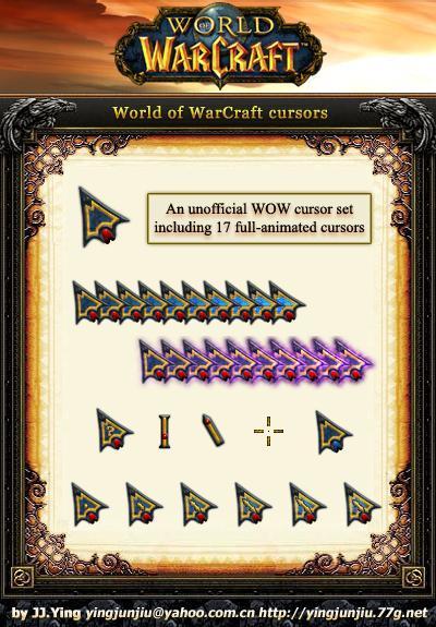 World of WarCraft Cursors2