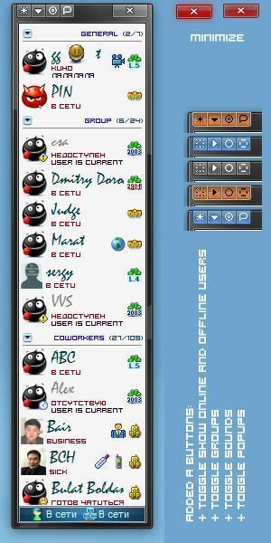 My Vista Black Mod