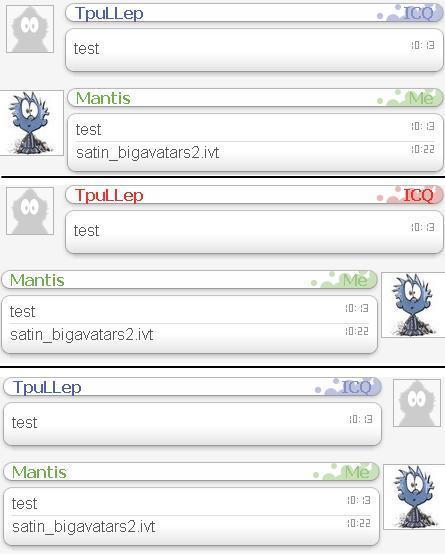 Satin Mod (Flash avatars) 1.3