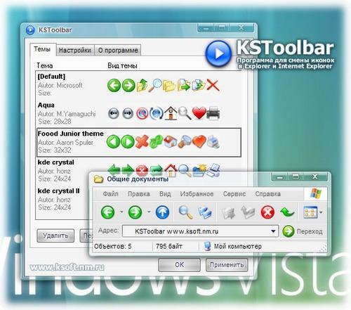 KSToolbar