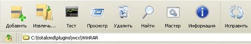 WindowsVista.theme
