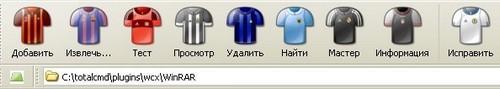 Football.theme