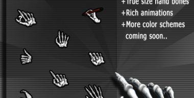 X-SKH cursors