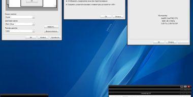 Krystal XP 1.6 Black Gloss