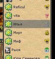World Of Warcraft 0.3