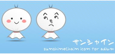 SunshineChain_by_projectDC