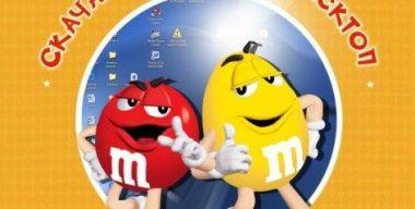 M&M's Screenmate