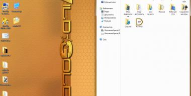 Gold-Se7en