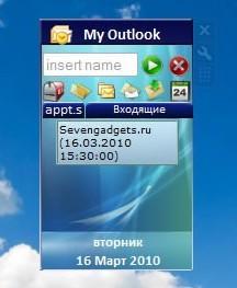 MyOutlook