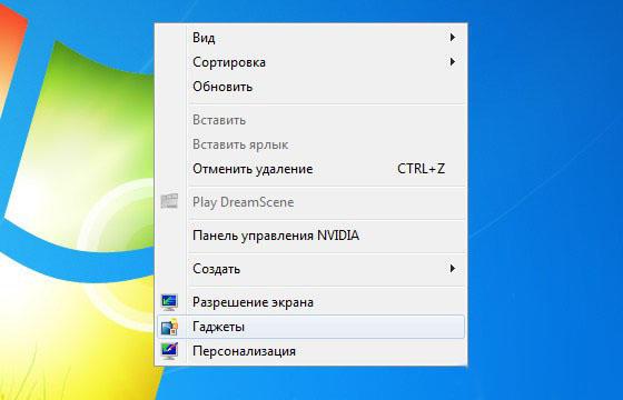 Как windows 7 начальная поставить картинку на рабочий стол