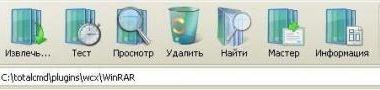 WinRAR_VistaV7