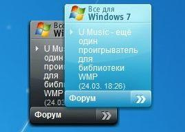 NextWindows RSS