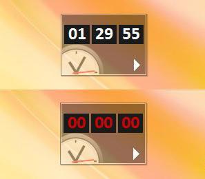 Simple Countdown