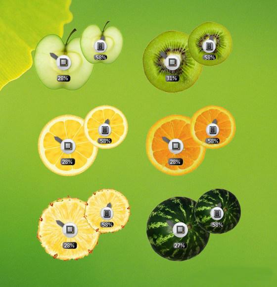 Fruity CPU