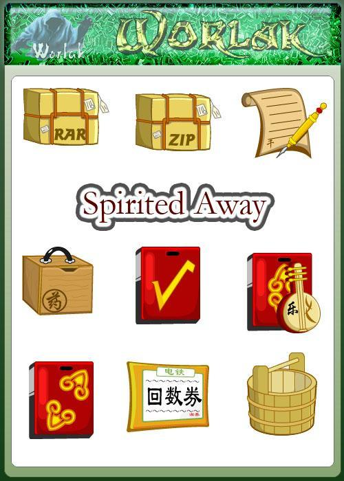 SpiritedAway