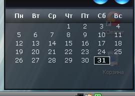 LClock (Rus)